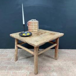 Square Elm Coffee Table | Janie
